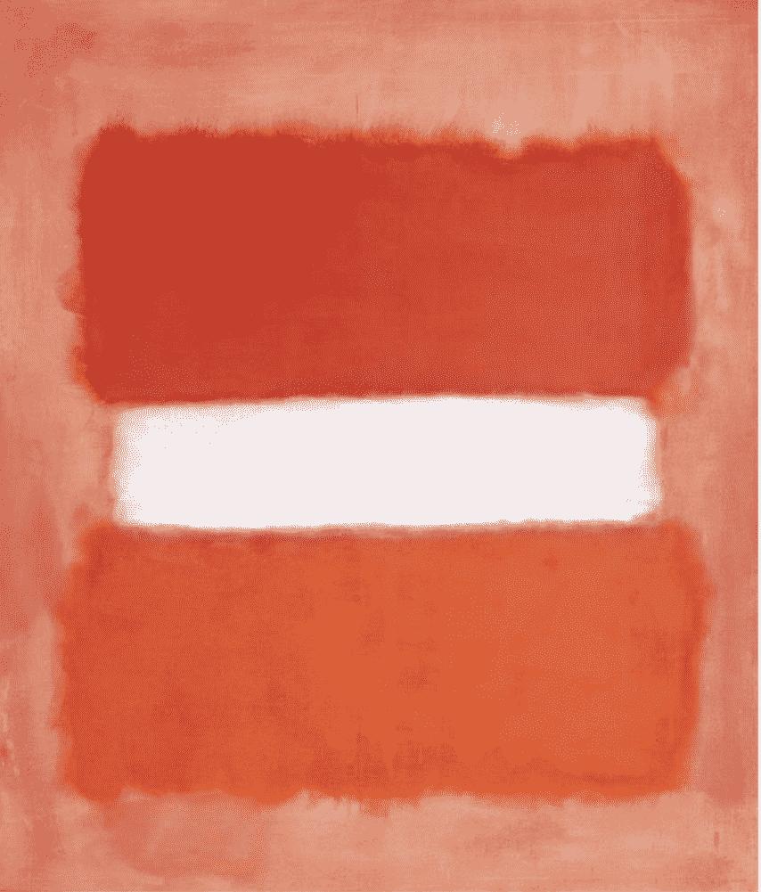 White Center - M. Rothko