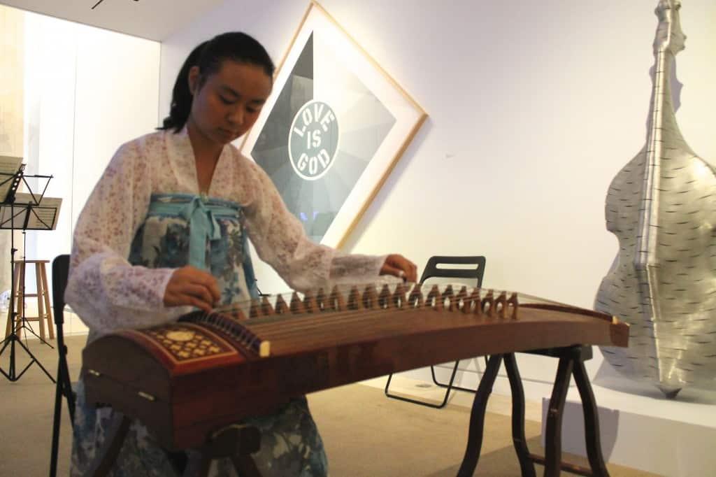 The guzhen